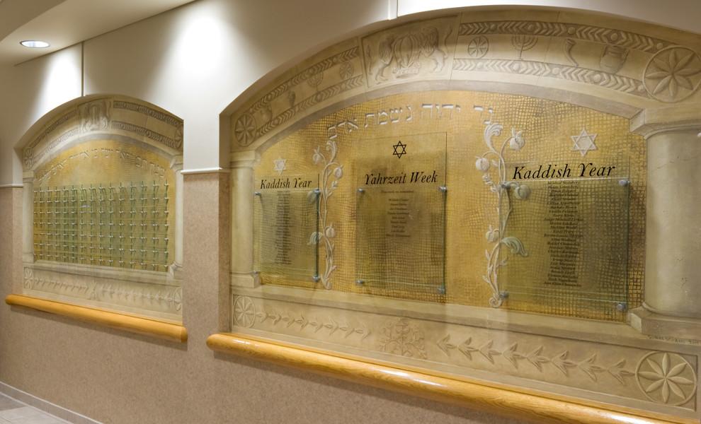 Temple Beth-El Chapel
