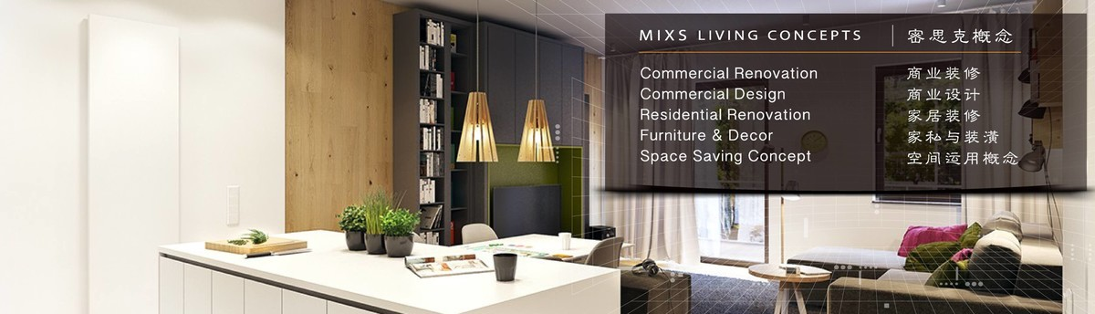 Mixs Living Concepts   Butterworth, MY 12300