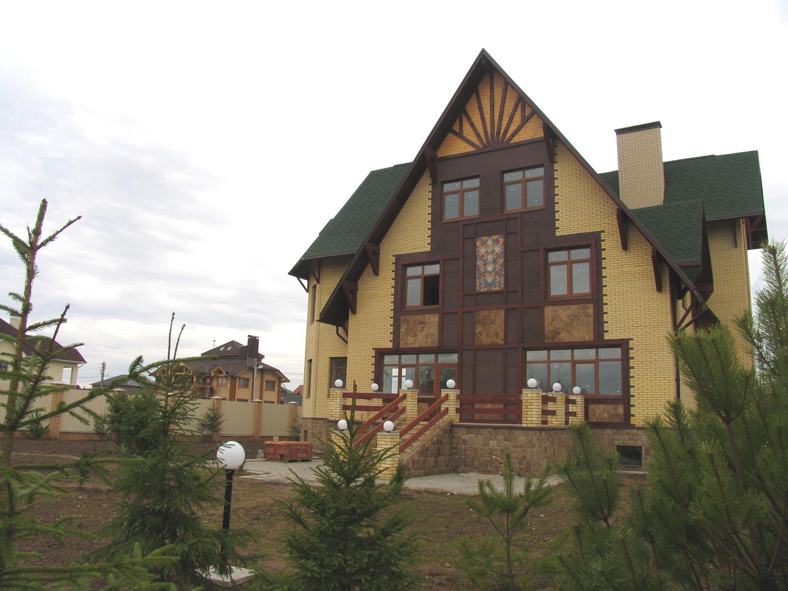 Дом Горки-2