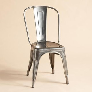Modern Metal Dining Chairs chairs