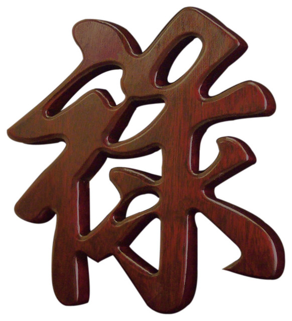 Wooden Chinese Character Wealth Asian Home Decor