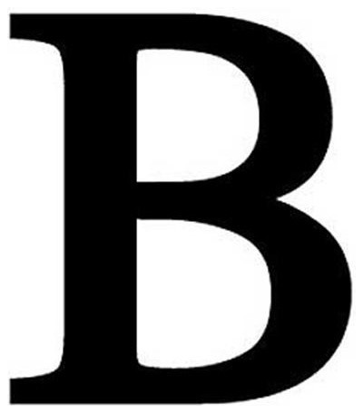 Village Wrought Iron Let B S Letter B Small