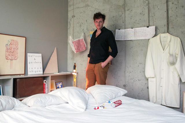Houzzbesuch: It's brutiful! Eine Architekten-WG in Beton