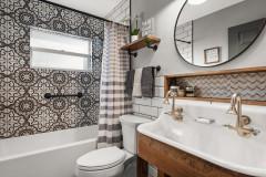 Bathroom of the Week: Vintage Industrial With a Pattern Play