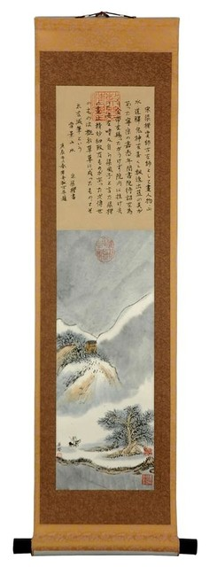 Hand-Painted Landscape Silk Scroll in Brown