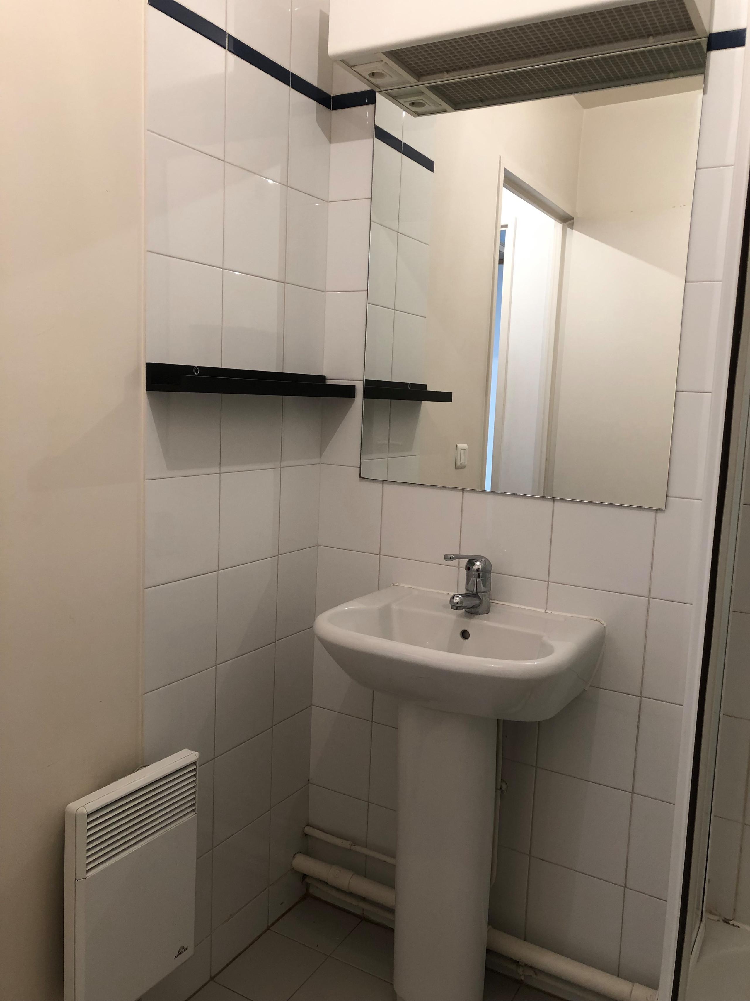 La salle de bain avant sa rénovation