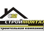 Тольяттинская строительная компания сайт официальный сайт компании марс новосибирск