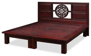 Elmwood Yuan-Yuan King Platform Bed, Dark Cherry