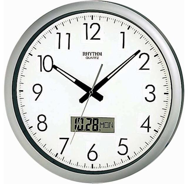 rhythm clocks presente analog and digital date wall clock silver tone