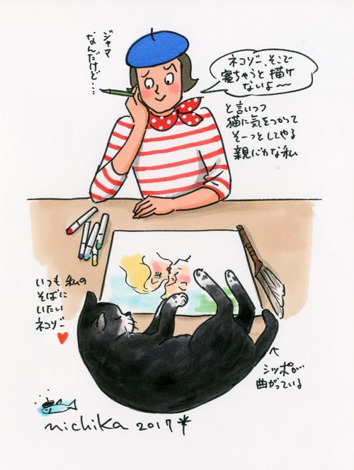 【Houzz】猫と人の幸せな暮らし:イラストレーター石川三千花さん、愛猫ネコゾーと暮らす日々 13番目の画像