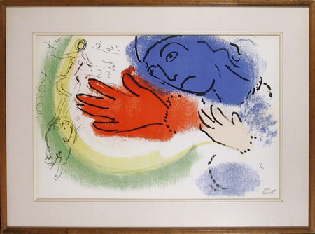 Marc chagall 10 ans d 39 edition lithograph reviews for Miroir 220 review