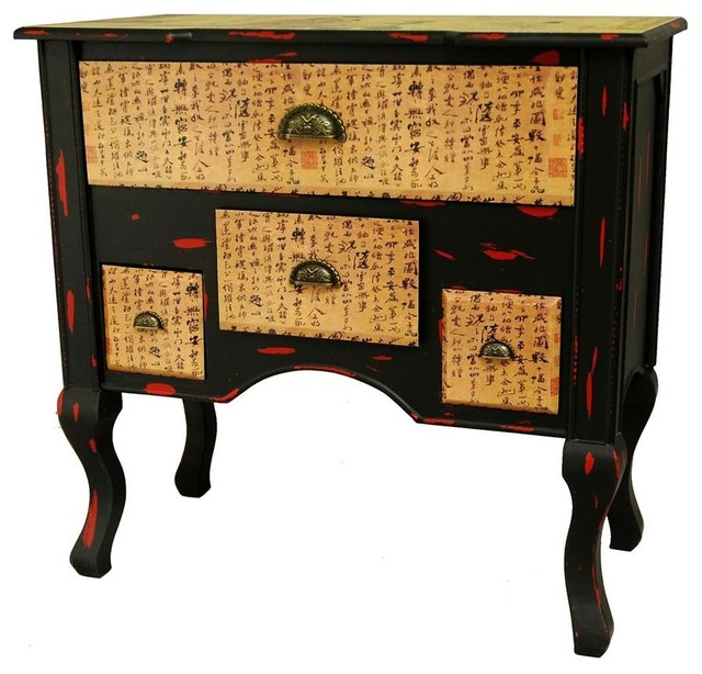 Oriental Furniture 4-Drawer Chinese Calligraphy Low Boy Coffer Cabinet - Accent Chests And ...