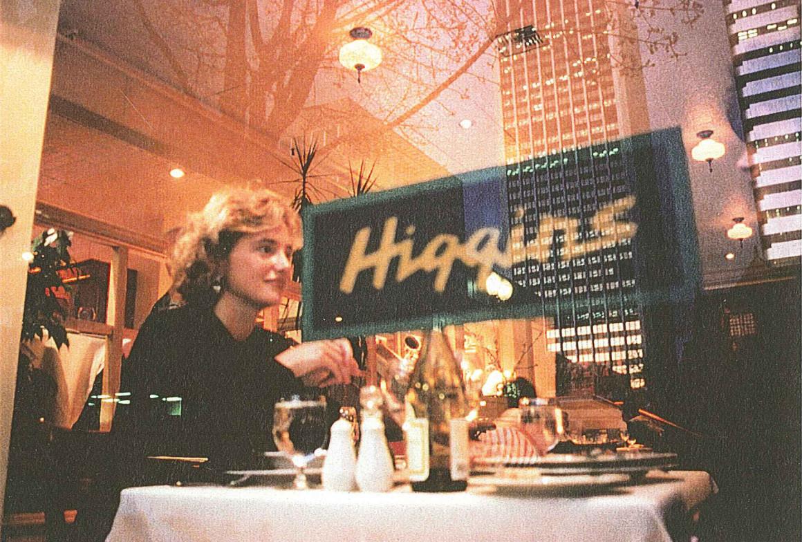 Higgins Restaurant