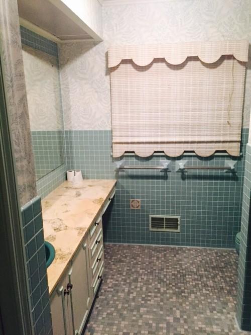 Blue Bathroom Renovation - 1950's style bathroom vanity