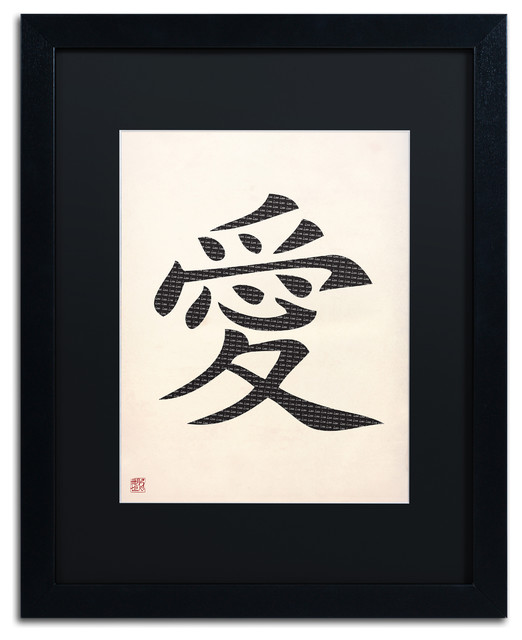 &x27;love - Vertical White&x27; Matted Framed Canvas Art By Master&x27;s Fine Art. -1