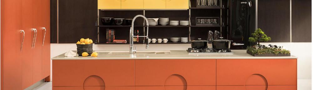 Ornare Miami Design District - Miami, FL, US 33125 - Start Your Project