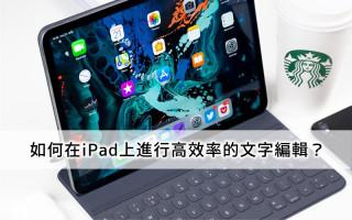 台南文賢總店 02 - cover