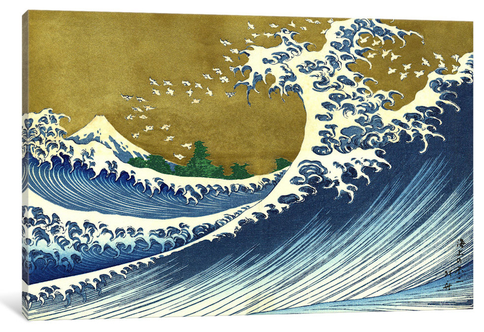 Hokusai The Great Wave Fade Resistant HD Art Print or Canvas 1829