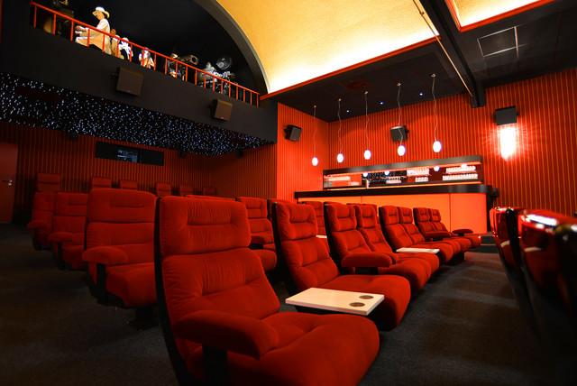 Kino Weilmünster