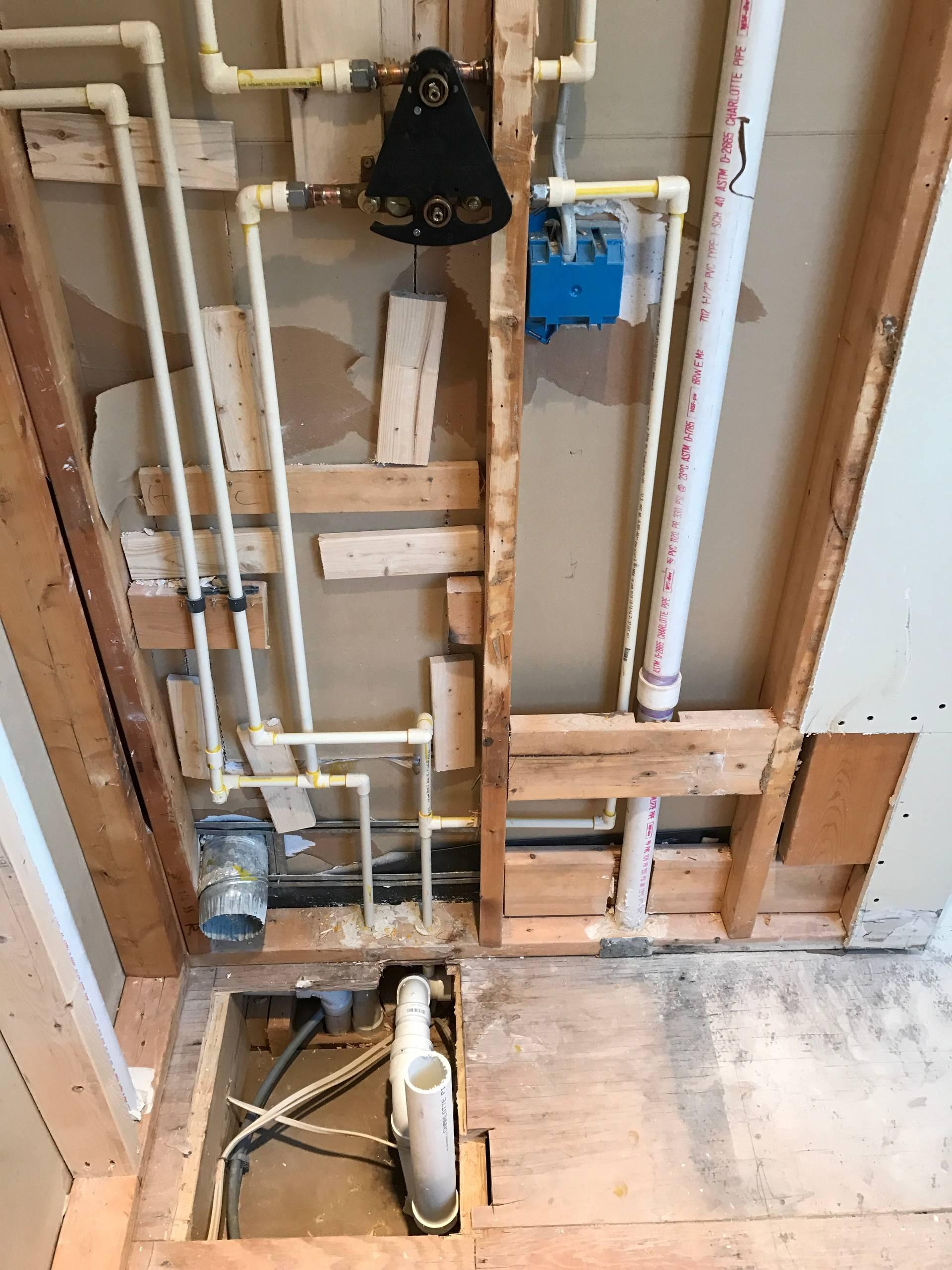McCoy Bathroom Remodel