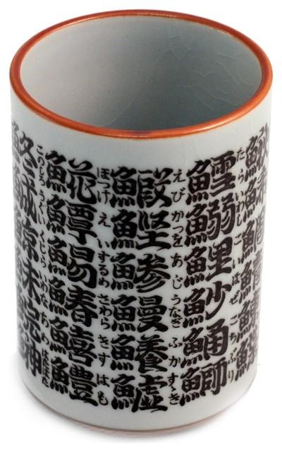 Asian Tea Cup 94