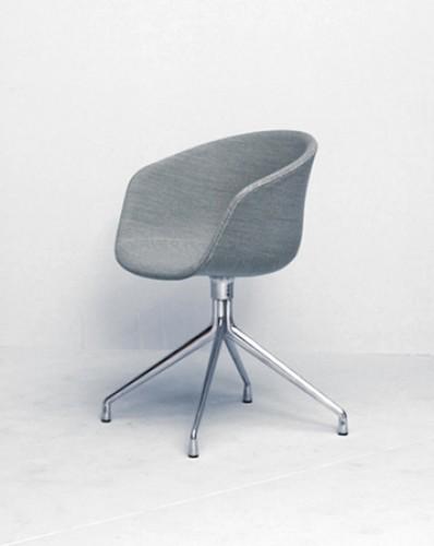 Design schreibtischstuhl  Suche stylischen und halbwegs ergonomischen Schreibtischstuhl