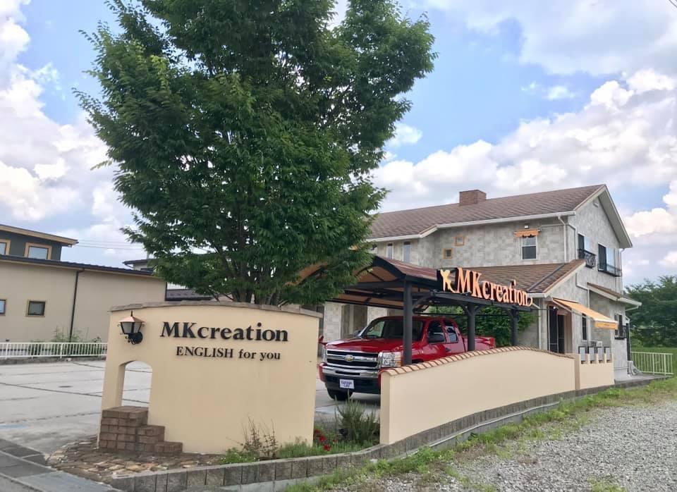 ガレージのある家 MK-creation