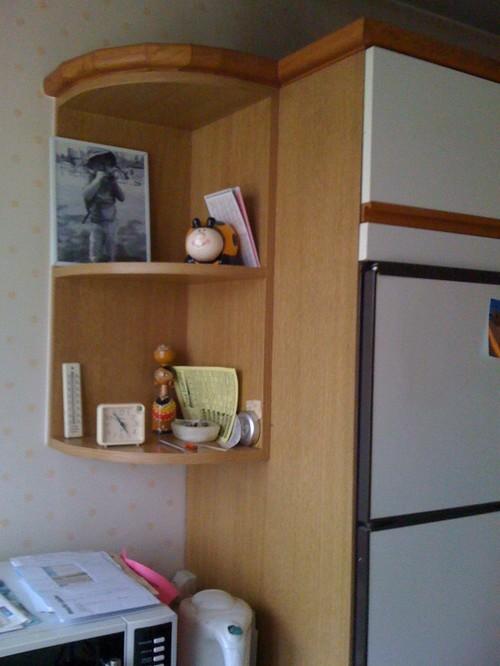 quelle couleur pour les murs de ma cuisine top exposition - Quelle Couleur Pour Les Murs De Ma Cuisine