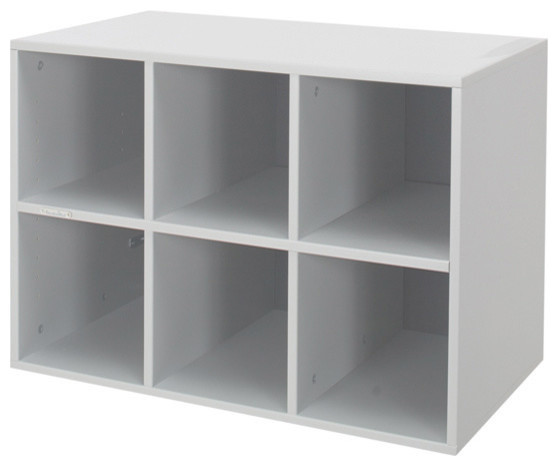 Organized Living Freedomrail Go-Box Cubby With Back.