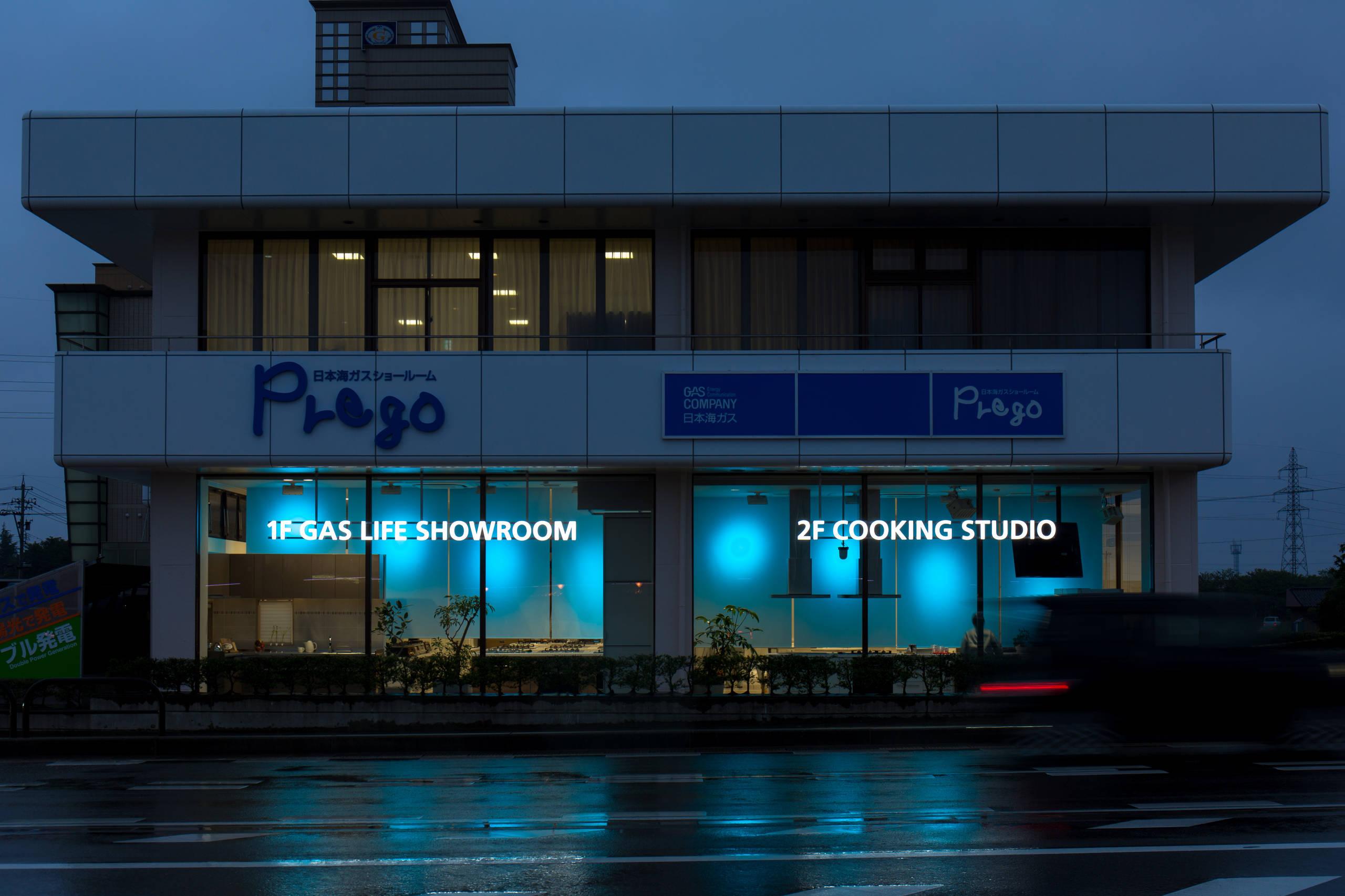日本海ガス株式会社 / Pregoショールーム・モデルルーム