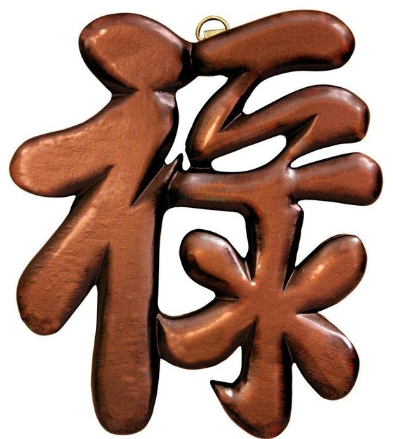 Oriental Prosperity Symbol Traditional Artwork By Oriental