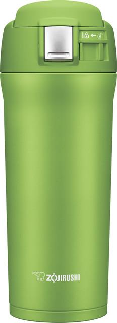 Travel Mug, Lime Green.