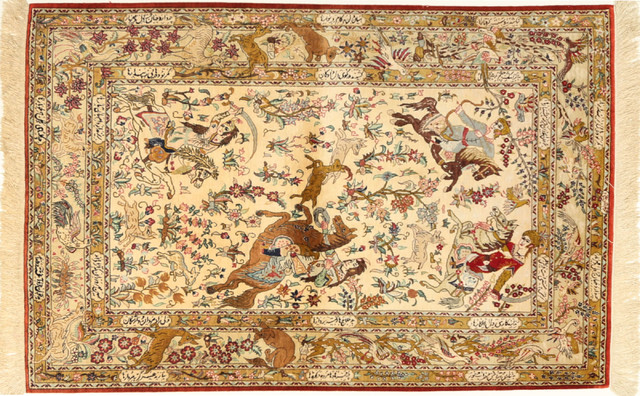 Persian Qum Silk Rug Traditional