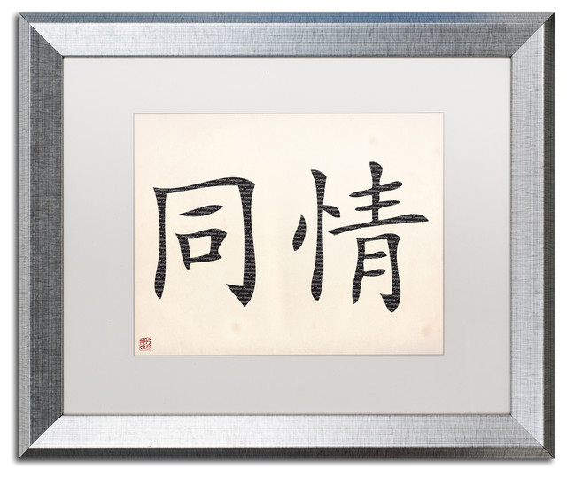 Compassion-Horizontal White\' Art, , Silver Frame, White Mat - Asian ...