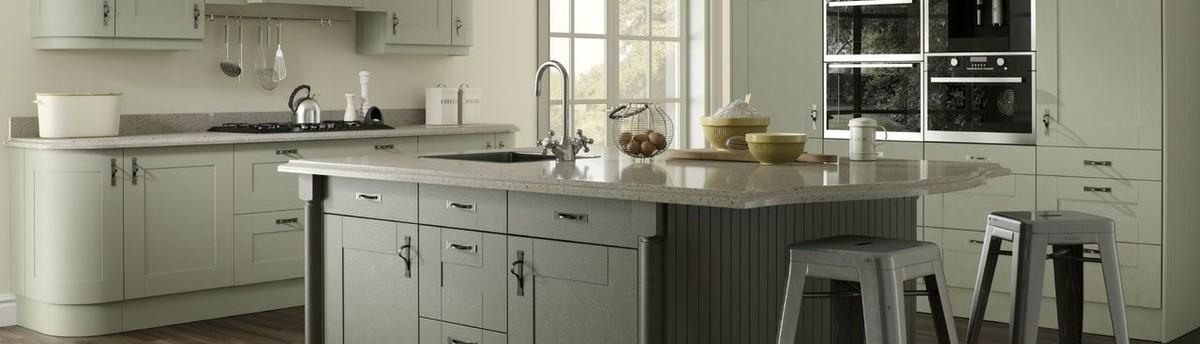 Kitchen Design Yorkshire The Skipton Company