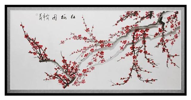 Plum Blossoms Canvas Wall Art.