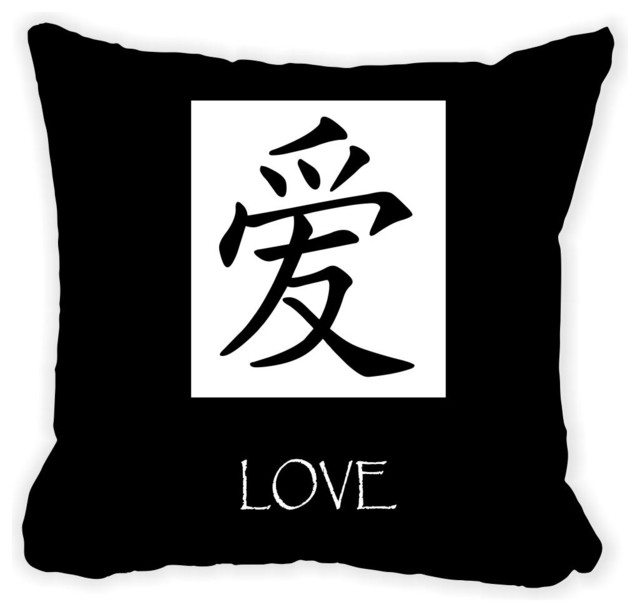 Chinese Symbol For Love Microfiber Throw Pillow Contemporary