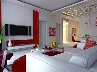 Institute Of Interior Design Nigeria