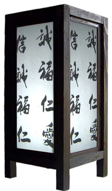 """11"""" Chinese Character Lamp."""