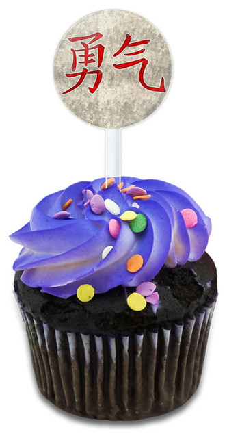Chinese Symbol For Courage Cupcake Toppers Picks Set.