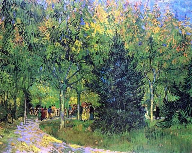 Vincent Van Gogh A Lane In The Public Garden At Arles