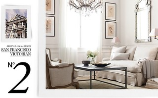 Restoration Hardware Sofa Anyone Have One Particularly