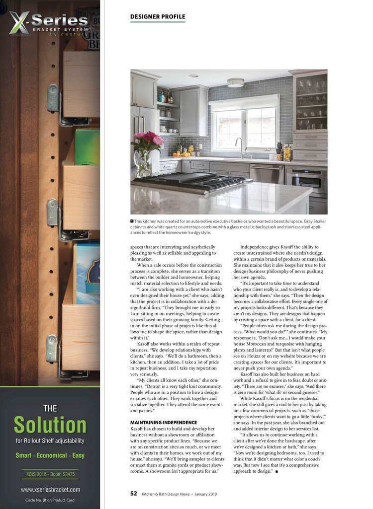 From Streetscapes to Kitchens