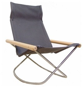 Rock a bye baby for Prix rocking chair