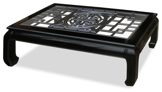 Rosewood Coffee Table With Longevity Emblem   Asian   Coffee Tables   By  China Furniture And Arts