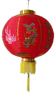 Traditional Dragon Chinese Lantern