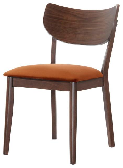 Brampton Side Chairs, Set Of 2, Orange.
