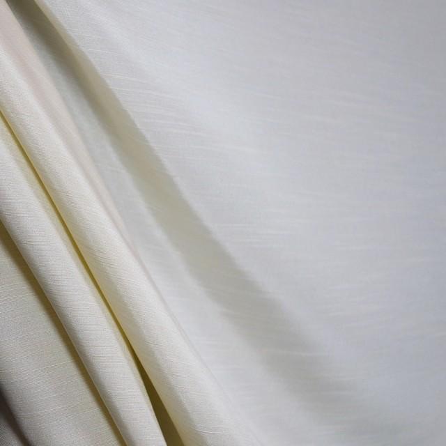 White Moire Fabric Trend Fabricut 02999