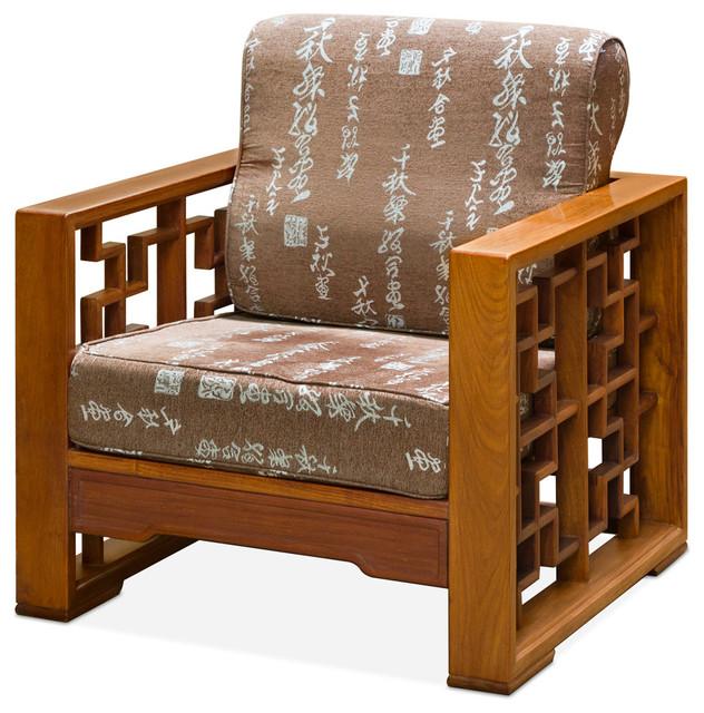 Genial Rosewood Wan Zi Sofa Chair With Cushion