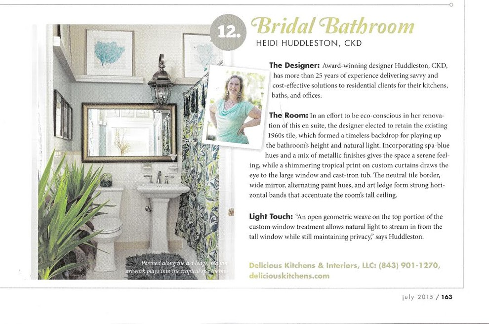 Bride's Bath for Designer Showhouse, Charleston Symphony Orchestra League
